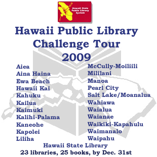 Hawaii Public Library Tour