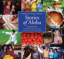 Stories of Aloha by Jocelyn Fujii