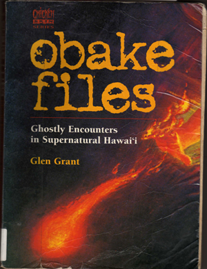 Book Review: Obake Files by Glen Grant | Hawaii Book Blog