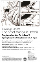Crossing Cultures: The Art of Manga in Hawai'i