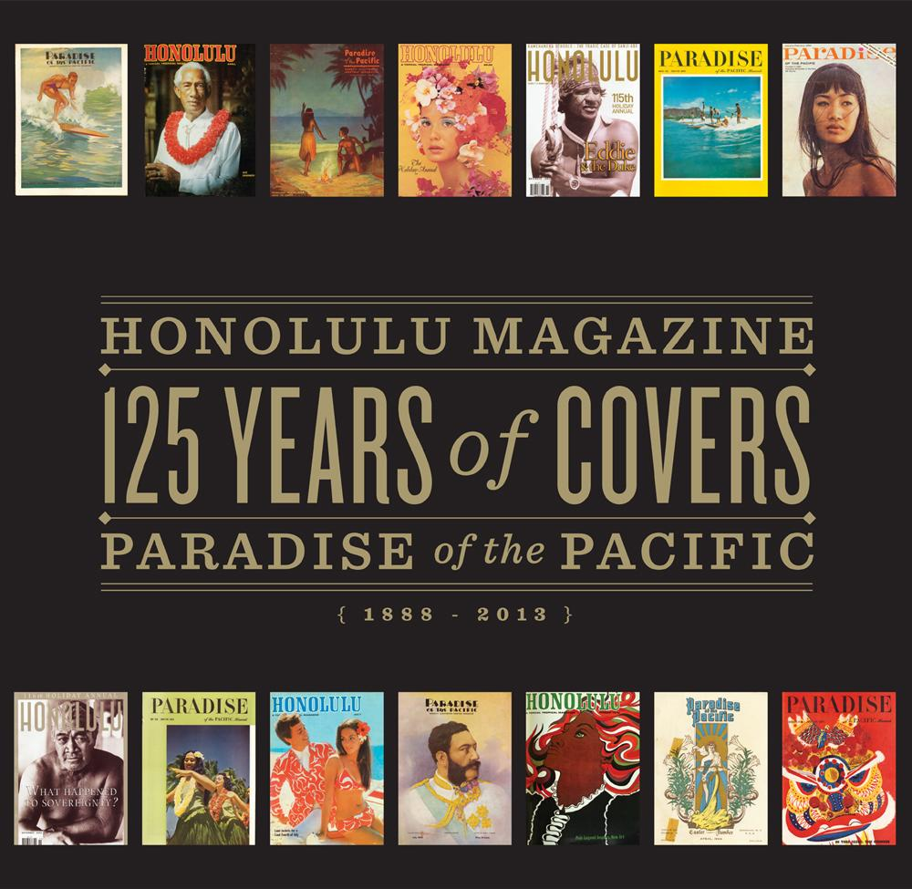 Honolulu Magazine Covers