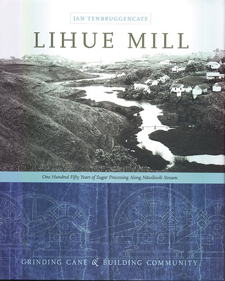 Lihue Mill